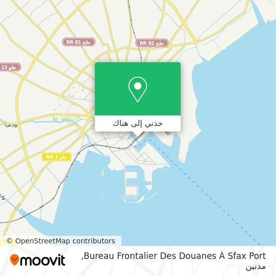 خريطة Bureau Frontalier Des Douanes À Sfax Port