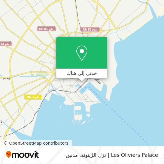 خريطة Les Oliviers Palace   نزل الزّيتونة