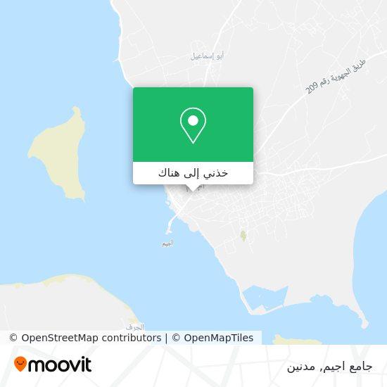 خريطة جامع اجيم