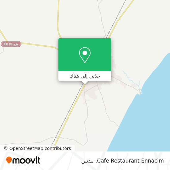 خريطة Cafe Restaurant Ennacim