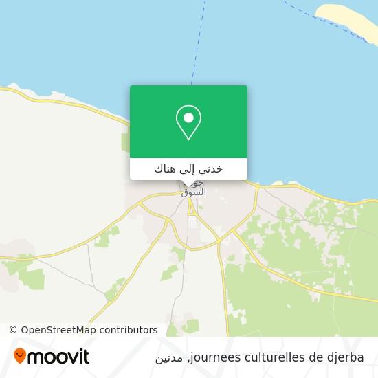 خريطة journees culturelles de djerba