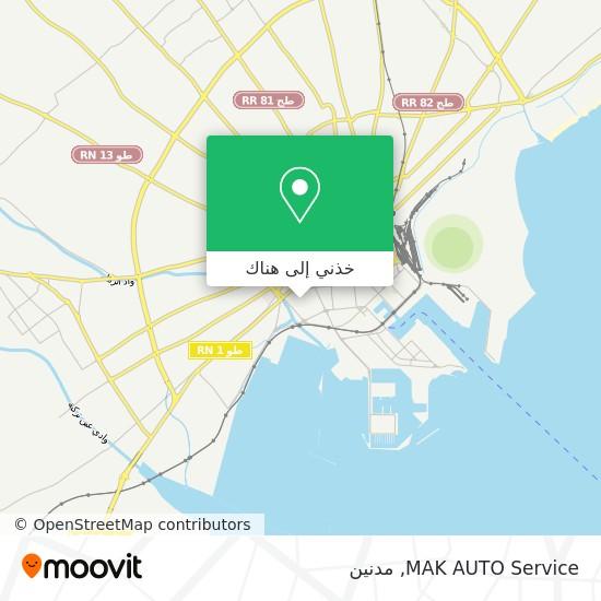 خريطة MAK AUTO Service