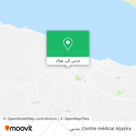 خريطة Centre médical Aljazira