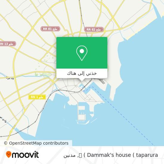 خريطة Dammak's house ( taparura ) 🌟