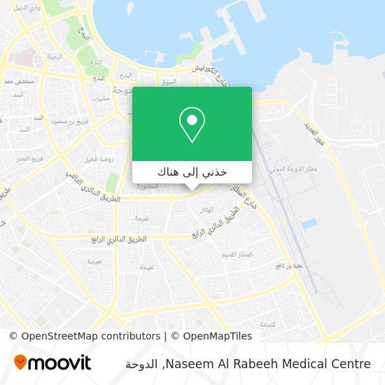 خريطة Naseem Al Rabeeh Medical Centre