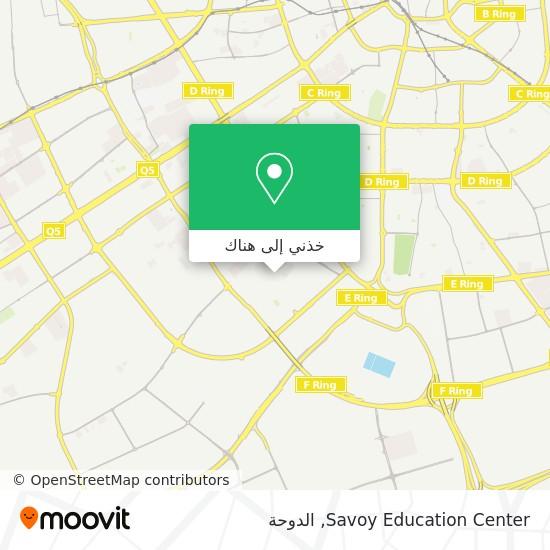 خريطة Savoy Education Center
