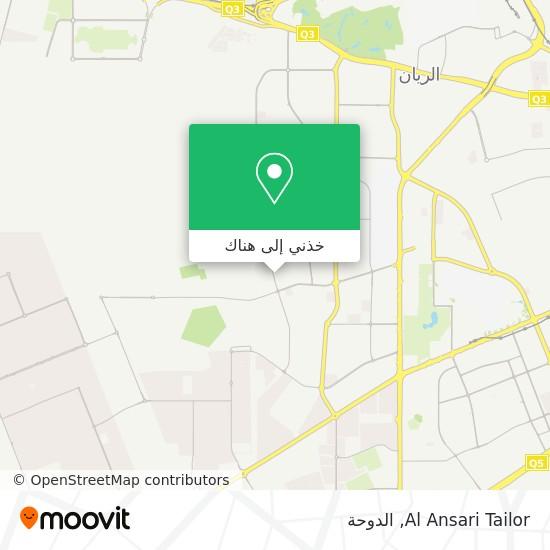 خريطة Al Ansari Tailor