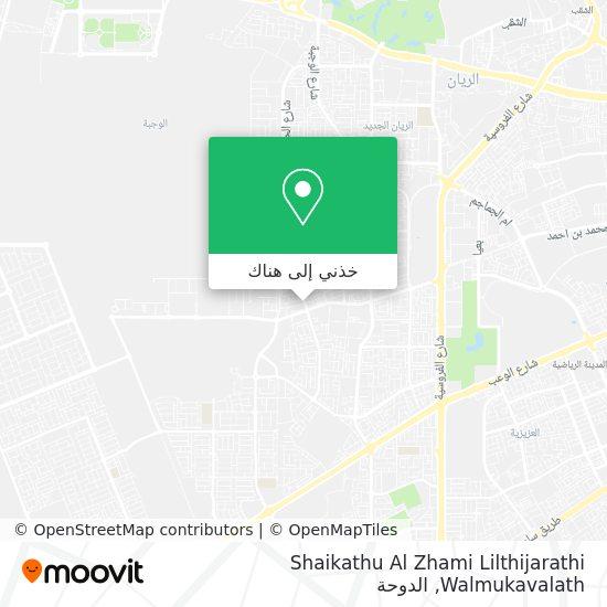 خريطة Shaikathu Al Zhami Lilthijarathi Walmukavalath
