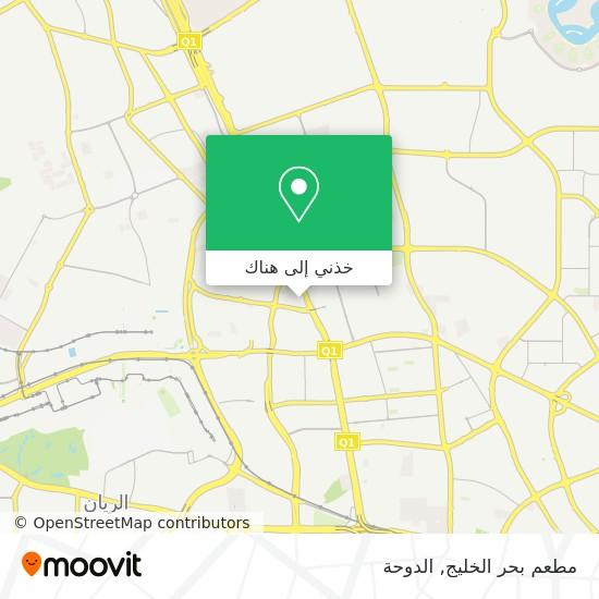 خريطة مطعم بحر الخليج