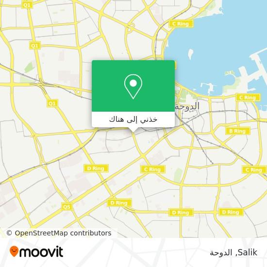 خريطة Salik