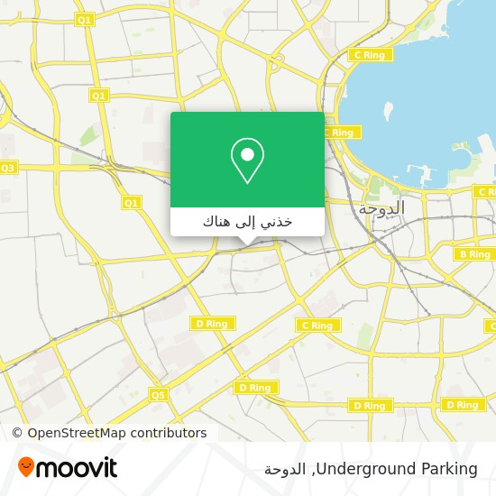 خريطة Underground Parking