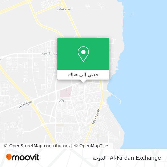 خريطة Al-Fardan Exchange