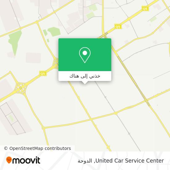 خريطة United Car Service Center