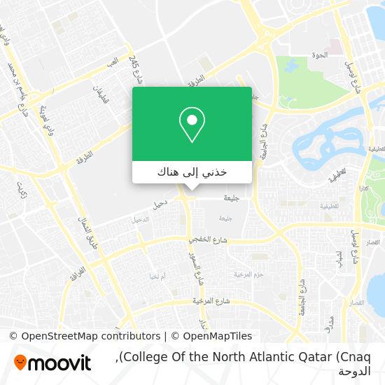 خريطة College Of the North Atlantic Qatar (Cnaq)