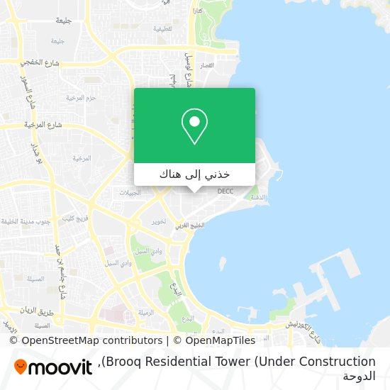 خريطة Brooq Residential Tower (Under Construction)