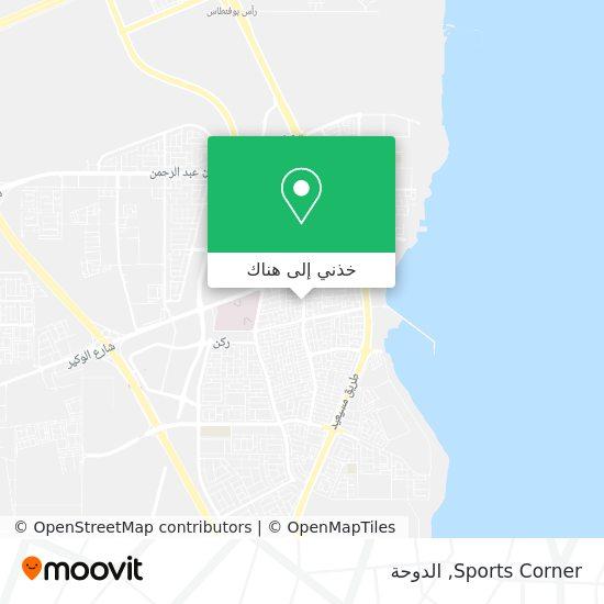 خريطة Sports Corner