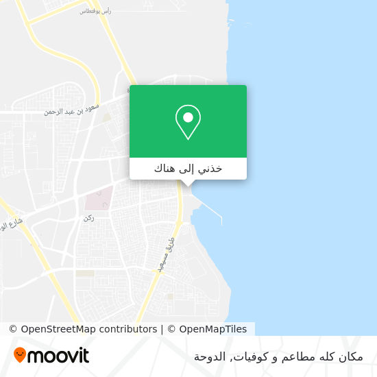 خريطة مكان كله مطاعم و كوفيات