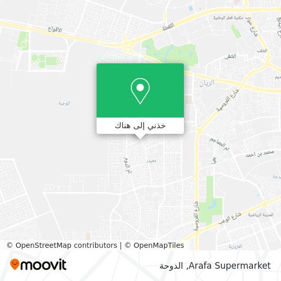 خريطة Arafa Supermarket
