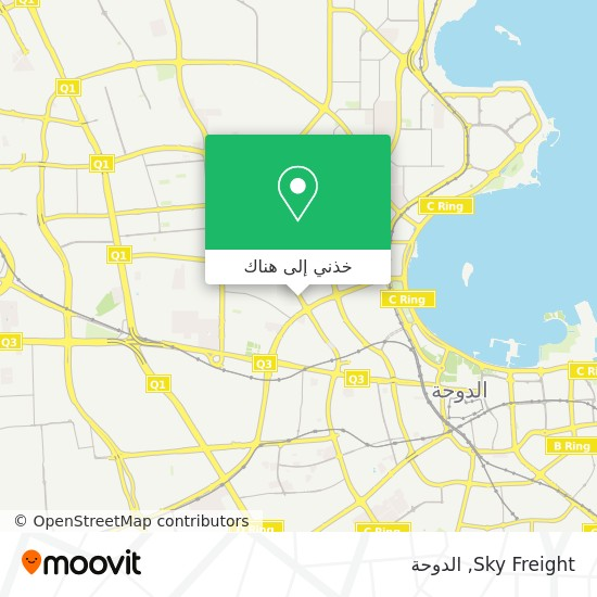 خريطة Sky Freight