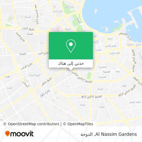 خريطة Al Nassim Gardens