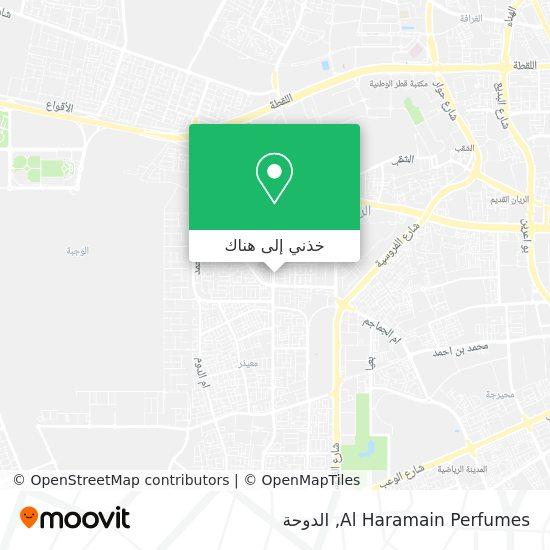 خريطة Al Haramain Perfumes