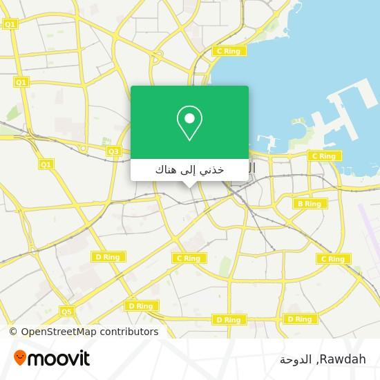 خريطة Rawdah