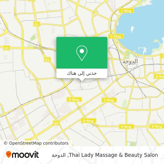 خريطة Thai Lady Massage & Beauty Salon
