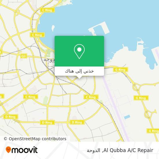 خريطة Al Qubba A/C Repair