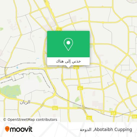 خريطة Abotaibh Cupping