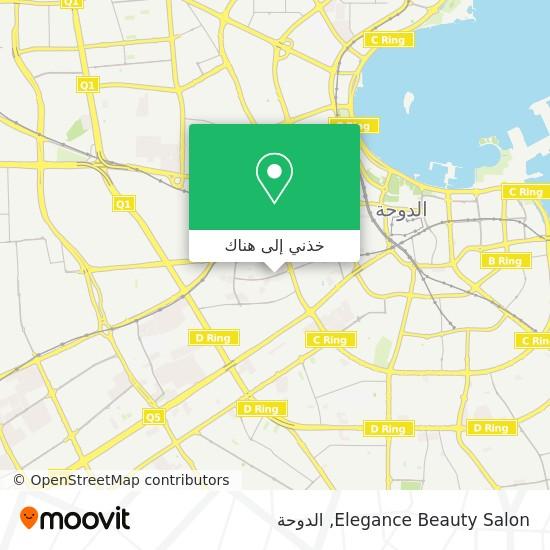 خريطة Elegance Beauty Salon