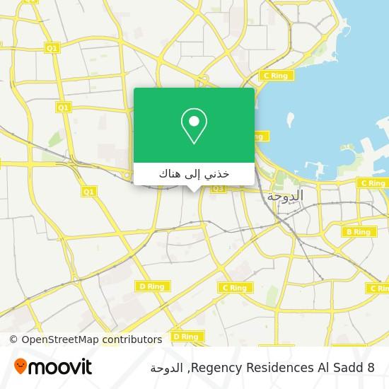 خريطة Regency Residences Al Sadd 8