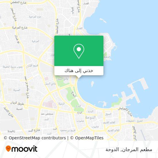خريطة مطعم المرجان