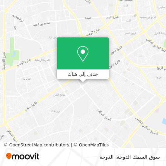 خريطة سوق السمك الدوحة