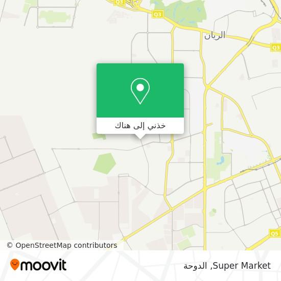 خريطة Super Market