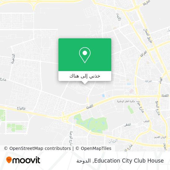 خريطة Education City Club House