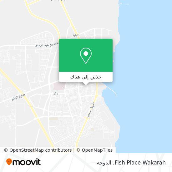 خريطة Fish Place Wakarah