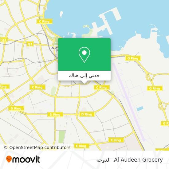 خريطة Al Audeen Grocery