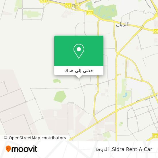خريطة Sidra Rent-A-Car