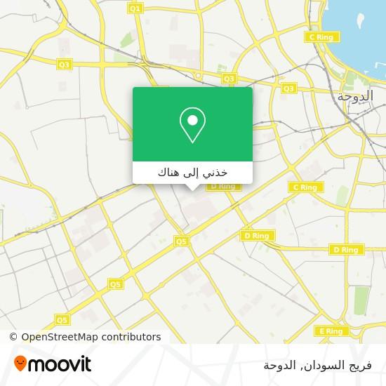 خريطة فريج السودان