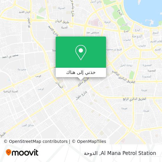 خريطة Al Mana Petrol Station
