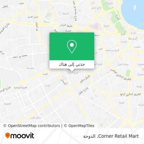 خريطة Corner Retail Mart
