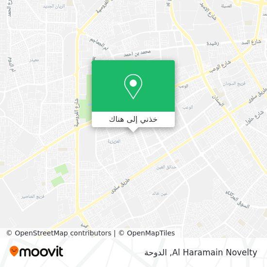 خريطة Al Haramain Novelty