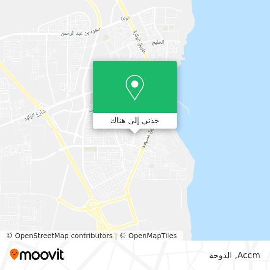 خريطة Accm