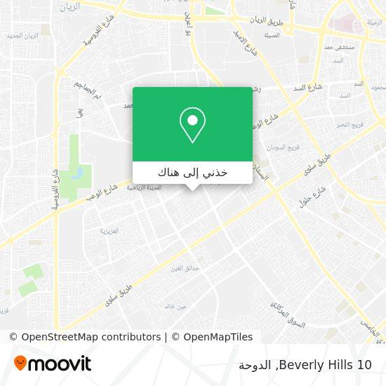 خريطة Beverly Hills 10