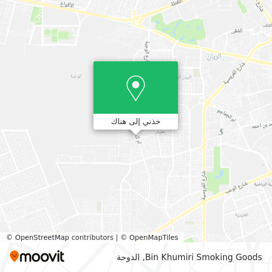 خريطة Bin Khumiri Smoking Goods