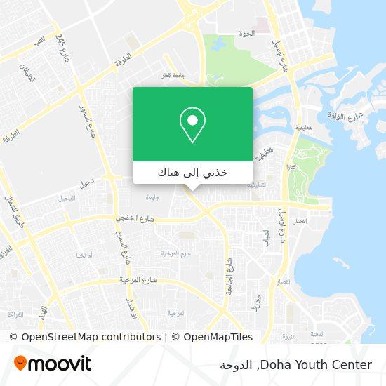 خريطة Doha Youth Center