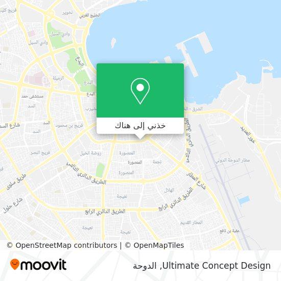 خريطة Ultimate Concept Design