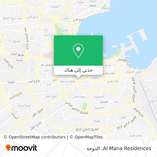 خريطة Al Mana Residences