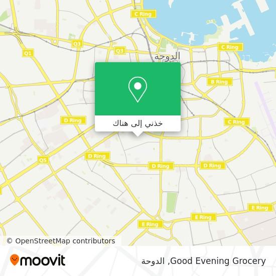 خريطة Good Evening Grocery
