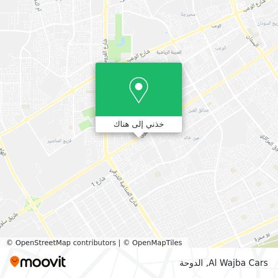 خريطة Al Wajba Cars